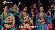 《纪录中国》敦煌乐器 乐从画中来
