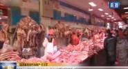 節前看市場 豬肉投放有序 上市量交易量明顯提升