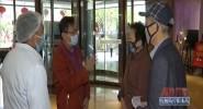 堅決打贏疫情防控阻擊戰 記者實地探訪昌江醫學留觀點 吃住全包武漢籍旅客發朋友圈點贊