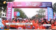 《中国体育旅游报道》2020年01月06日