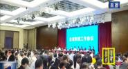 2019年海南財政收支再上一個百億元臺階:收814.1億元 支1859.1億元