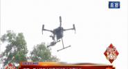 海南:无人机空中巡逻 科技助力交警执法