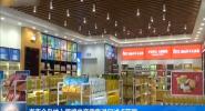 全島納入跨境電商零售進口試點 買進口貨更便宜了?
