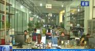 全国率先完成各职能部门信息中心裁撤 海南政务服务App试运行