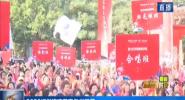 2020红树湾湾节嘉年华开幕