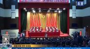 中國人民政治協商會議第七屆三亞市委員會第六次會議開幕