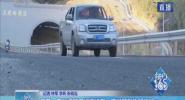 三亞:亞龍灣第二通道通車 交通管制先知先行