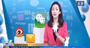 云南中考改革:體育與語數英并列為100分 你怎么看?