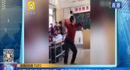 被歷史耽誤的舞蹈老師!男老師跳魔性舞蹈給學生減壓