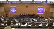 省六届人大三次会议主席团举行第二次会议 刘赐贵主持
