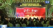 海南省腫瘤專科醫療聯合體成立2周年暨第一投資集團大健康事業表彰會舉行