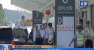 防控新型冠状病毒感染的肺炎疫情 三亚机场对重点航班旅客开展体温检测