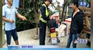 保亭:交警全员在岗 严守安全防线
