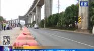 海口龍昆南延長線主線功能性通車 將紓解城市內澇