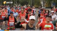 《健跑中國》2020年01月09日