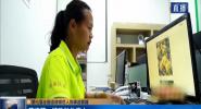 第七届海南省道德模范人物事迹展播 黄凌燕:特殊的生意人