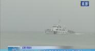春运进行时:突发事故应急演练 确保海上交通安全