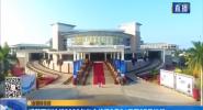 博鰲亞洲論壇2020年年會將于3月24日至27日舉行