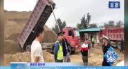 """白沙:春节前夕不放松 全力拦截""""百吨王"""""""