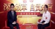 專訪海南省水務廳黨組書記、廳長 王強