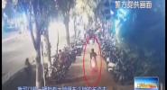 海南警事:偷車老鄉