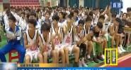 NBA传奇球星到访海南校园 助力海南篮球人才培养