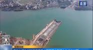 海口文明東越江通道項目二期圍堰內隧道主體結構封頂