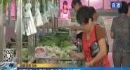 三亞在74個保基本平價網點投放蔬菜