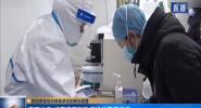 防控新型冠狀病毒感染的肺炎疫情 海口公布42家設有發熱門診的醫療機構
