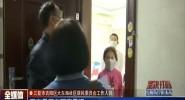 堅決打贏疫情防控阻擊戰 三亞:居委會上門宣傳疫情防控 醫護人員測體溫教戴口罩