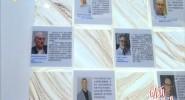 創新者進 博鰲樂城譜寫醫療健康產業發展新篇章