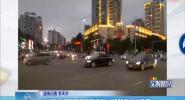 龙昆南海德路交叉口车流量大 机非混行成常态