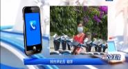 """评论:共享电动助力车能否""""重现江湖"""" 合法是前提"""