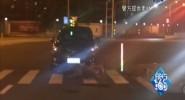 超标车闯红灯 酿事故负主责