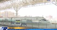 海南环岛高铁 海口市郊列车今日起实行新运行图