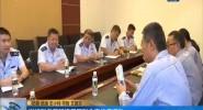 洋浦税务局积极开展税收宣传月活动