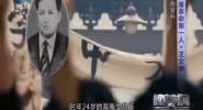 琼崖革命第一人·王文明