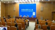海南省印发《海南省国家体育旅游示范区发展规划(2020-2025)》逐步扩大体育旅游产业规模
