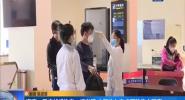 海南:无症状感染者一经发现 立即收入定点医院集中隔离