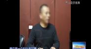 海南警事:二十五年的潜逃