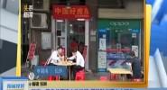 湖南:因免单顾客主动洗碗 餐馆贴出暖心小纸条
