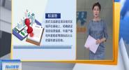 海南:降低企业用地成本 提高用地审批效率