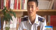 百姓消防:青春之火——海南青年五四獎章獲得者劉振
