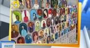 大学生宅在家 画出百幅肖像油画
