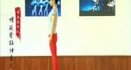 健身瑜伽完整版(上)