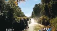 湄公风华 老挝记忆