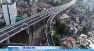 海秀快速路二期項目主線高架橋7月將合攏