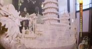 贝雕艺术——贝雕拼贴画的制作技艺