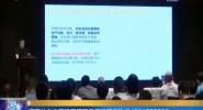 海南公布自貿港國際貿易促進服務熱線4001555588