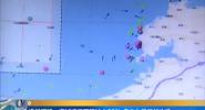 漁船沉沒:海域搜尋面積擴大30%多方力量尋找生機